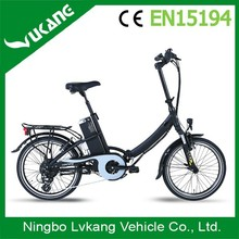 20 Inch Small Electric Bike Foldable