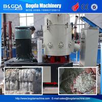 Waste plastic granules pelletizer making machine for PP PE film