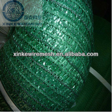 2015Hot sales!agriculture sun shade net /shadow net /sun shade netting