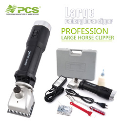 Professional rechargeable Horse Clipper