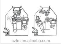 1900mm fleshing machine used flesh machin for sale