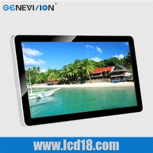 32 inch wall mount popular design LED / LCD ad player (MG-320JE)