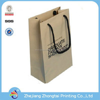 Cheap Brown Paper Bag with Handle, Brown Kraft Paper Bag, Coffee Bag