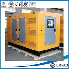 Smart! Auto start and stop 250kva diesel generator price with Cummins engine