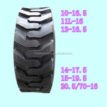 20.5/70-16 industrial vehicles tire