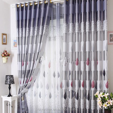 100% polyester printing shiny strip fabric for home curtains, blackout curtain with magnetic strip