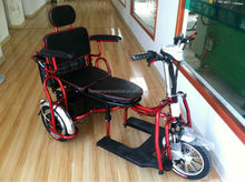 wholesale-smallest electric handicap three wheel scooter