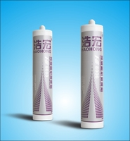 Glass fixing adhesive glue