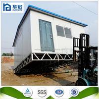 Pre made portable modular small prefab houses