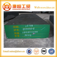 Good Price Flat Alloy Mould Steel 738