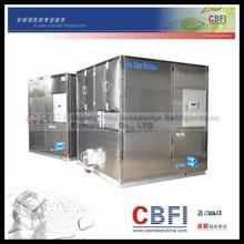 High Quality Commercial Cube Ice Machine 3tons Per Day
