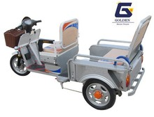 Leisure Electric Tricycle for Passanger