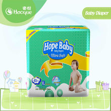 Baby products baby care