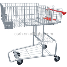 RH-ST01 Disabled Shop Cart