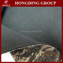 2015 fashion 3 layer waterproof breathable polar fleece bonded fabric, bonding fabric