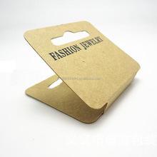 Custom design jewelry folded kraft paper hang tags