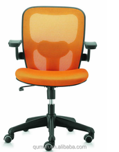 China manufacturer hot sale mesh fabric chair ergonomic office chair boss chair office furniture