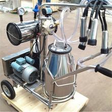 Human Milking Machine With Single Bucket