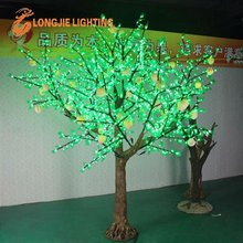 3200 leaves 48 fruits 1080 led H: 2.5m artificial tree