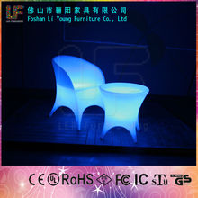 plastic tables and chairs price LGL55-8132&8304