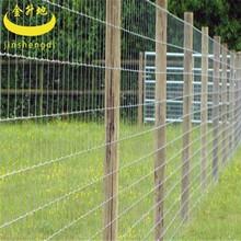 hinge joint farm filed fence U90TZ1 cattle fence