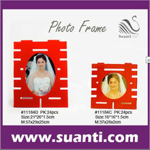 Red double-happiness shape wedding photo frames