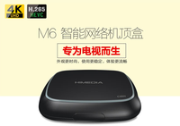 HiMedia new released Android 4.4 quad core Chinese channels IPTV box