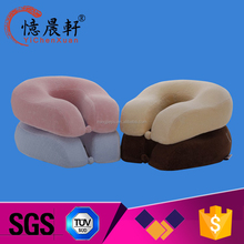 Supply all kinds of cool neck pillow,oblong car neck pillow,foam car neck pillow with foam car seat