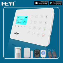 home anti-theft alarm for elderly android alarm system control