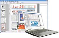Design electronic document management software,Document Management and Imaging Software