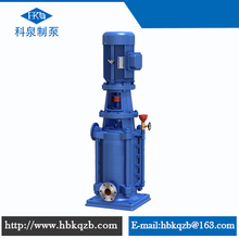 Low price/China manufacturer direct sale/China electric water motor pump price