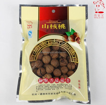 Biscuit Pouches With Side Gussets food plastic packaging bag