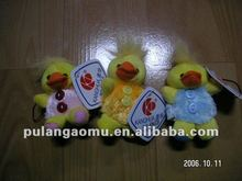 Stuffed Animal Key Chain