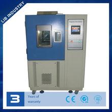 Temperature Humidity Control Machine Manufacturer
