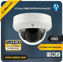 1/3 Sony Design CMOS Full HD 1920 x 1080P Outside Adjust Vari Focal AHD Color IR 20m Dome CCTV Camera Waterproof, 2.8-12 mm Lens