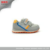 2015 New Style Kids Summer Shoes For Children