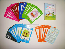 OEM French 7 Family Game Card Wholesale