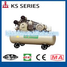 Good quality electric industrial piston type air compressors KS240