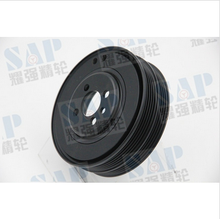 HARMONIC BALANCER for BEETLE 06A105243E 06A 105 243 E