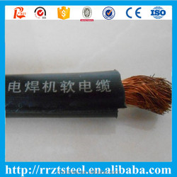 60245 IEC 81 YH Welding Cables ! china insulated power cable & soft oxygen-free copper welding cable
