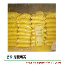 factory iron oxide yellow 311 powder pigment, painting, coating, rubber, building matarial