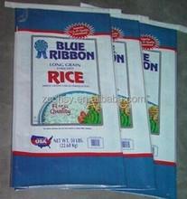 PP woven rice bag, 25kg thailand rice,brown rice packing transparent opp laminated printed bag packing 25kg