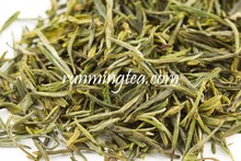 Huo Shan Huang Ya Yellow Gold Tea Buds Yellow Tea