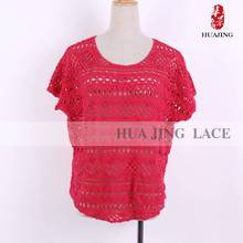 Factory direct price Top Quality Latest Garment Cotton Embroidery Lace Trim