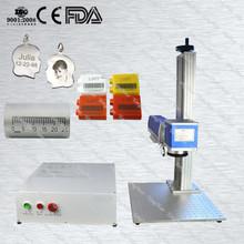 Rynite PET laser marker price tool