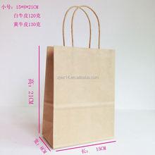 paper bag making machine price/ shopping bag/ top sale customized paper printing bag