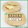 Bamboo cutting board with drawer cheese board set