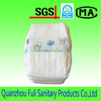angola washable baby cloth diapers distributors