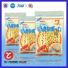 Alibaba Hot Sale Food Grade plastic packaging bag for chips /snacks