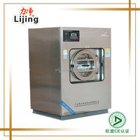 commercial laundry equipment washing machine parts prices